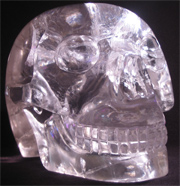 ancient crystal skull amar
